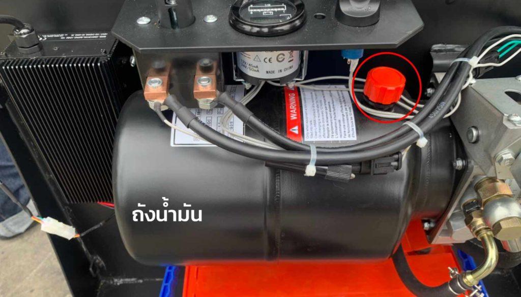 ถังน้ำมัน รถยกกึ่งไฟฟ้า 1.5Tx3m